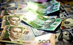 Сколько платят за электричество в Украине и мире