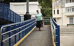 В Кривом Роге почти закончен ремонт моста через реку Ингулец