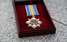 Бойцов 40 батальона «Кривбасс» наградили орденами «За мужество» III степени