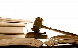 Нуждаетесь в помощи юриста? В Кривом Роге ее можно получить бесплатно
