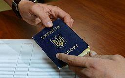 Які документи потрібні для того, щоб оформити реєстрацію?