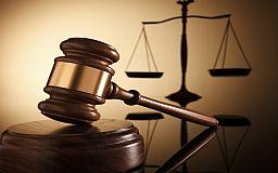 На Дніпропетровщині розробили першу електронну судову послугу