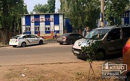 ДТП В Кривом Роге: В Металлургическом районе столкнулись четыре автомобиля
