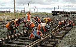 Ремонтные работы. Движение поездов Ингулец-Кривой Рог приостановлено