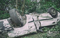 ДТП в Кривом Роге: на объездной перевернулся Daewoo