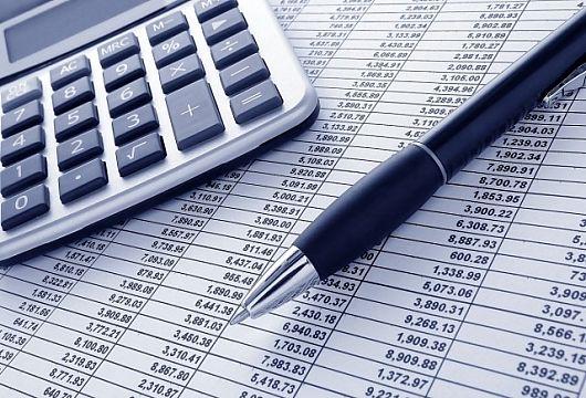 Подробная информация о бюджете Кривого Рога стала доступной для всех