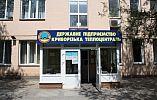 Криворожские тепловики: «Тарифы на отопление утверждает Нацкомиссия регулирования электроэнергетики»