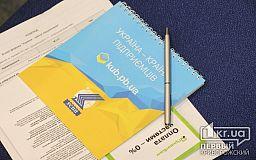 «Україна — країна підприємців». У Кривому Розі відбувся бізнес-форум
