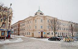 Погода в Кривом Роге на 2 декабря