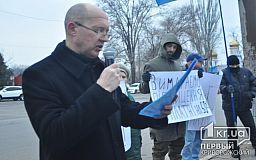 У Кривому Розі активісти вимагали від «Євразу» підвищення зарплат і соціальних стандартів для робітників