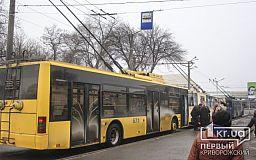 В Кривом Роге троллейбус едва не убил кондуктора