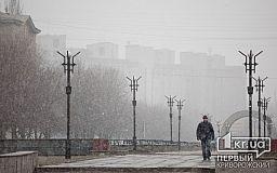Погода в Кривом Роге на 3 декабря