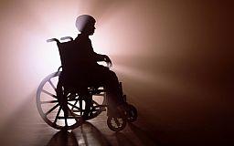Сегодня Международный день людей с ограниченными возможностями