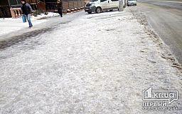 Где в Кривом Роге до сих пор не убрали снег