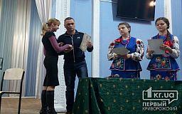 Криворожских волонтеров наградили нагрудными знаками от губернатора