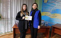 Про перспективи інтеграції України у світовий простір говорили у криворізькому технікумі