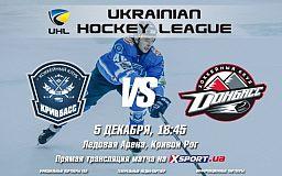 Хоккейный поединок - «Кривбасс» планирует взять реванш у «Донбасса»