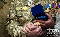 Сьогодні День Збройних Сил України