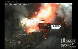 Взрыв на АрселорМиттал Кривой Рог