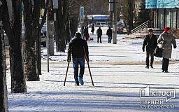 84 жителя Кривого Рога пострадали из-за гололеда
