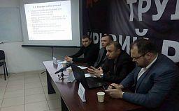 Мы понимаем, что вступили в конфликт с одним из крупнейших предприятий Украины, - экологи Кривого Рога