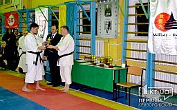 Каратисты из Кривого Рога заняли первое место на чемпионате области