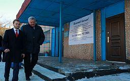 Константин Усов проконтролировал начало ремонта садика №79 и школы №92