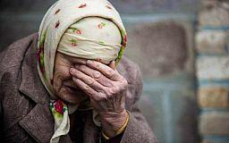 Полиция вернула криворожскую пенсионерку домой
