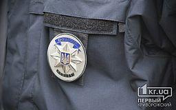 Дніпропетровщина на другому місці по розкриттю злочинів