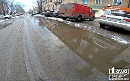 «Кривбассводоканал» назвал местных жителей виноватыми в порыве трубы