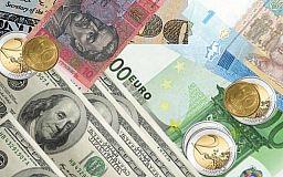 Курс валют в Украине на 2017 год