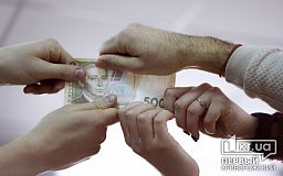 Сегодня Международный день борьбы с коррупцией
