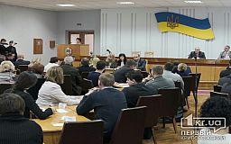 Депутаты горсовета обсуждают возможность введения моратория на стоимость проезда