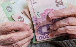 Средний уровень пенсии в Днепропетровской области составляет 1949 гривен