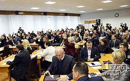 Кто из криворожских депутатов не поддержал мораторий на повышение стоимости проезда? Результаты голосования