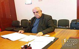 «Не отказывайтесь от госпитализации», - заместитель начальника управления здоровья Криворожского исполкома