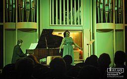 Криворожанка сольно спела в органном зале Днепра