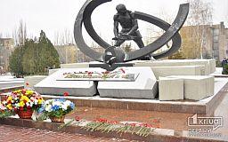 Сегодня День чествования участников ликвидации последствий аварии на Чернобыльской АЭС