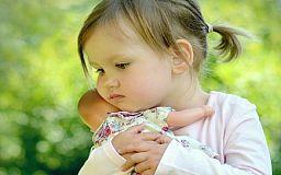 Подари счастье криворожским детям