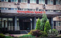 Криворізька прокуратура звинувачує «АрселорМіттал» у завданні державі шкоди на 850 тисяч гривень