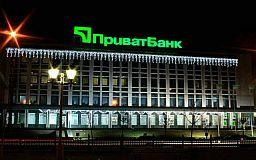 «Речь идет не о национализации ПриватБанка, а о спланированной атаке на банк», - первый зампред Олег Гороховский