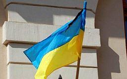 Кривой Рог сегодня приспустит флаги