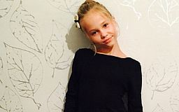 13-летней криворожанке нужна помощь