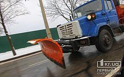 2301 человек расчищают снег в Кривом Роге
