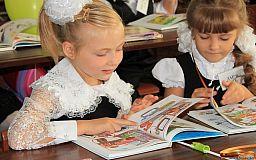 Украинцы будут учиться в школе 12 лет