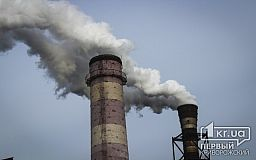 Керівництво «АрселорМіттал Кривий Ріг» судитимуть за наднормативні викиди у повітря