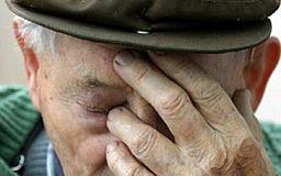 Криворожские полицейские вернули домой пенсионера