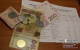 Криворіжців грабують через Нова-Ком, - прокуратура області
