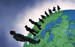 Сьогодні Міжнародний день мігранта