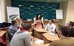Криворізьких учасників бойових дій запрошують на навчання у Школі лідерства